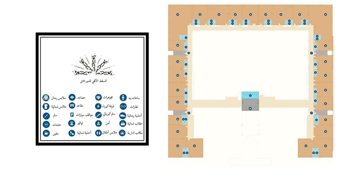 conception mall de luxe par INJ ARCHITECTS