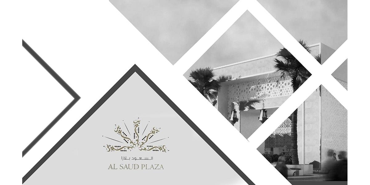 Mall Design AL Soud Plaza INJ ARCHITECTS
