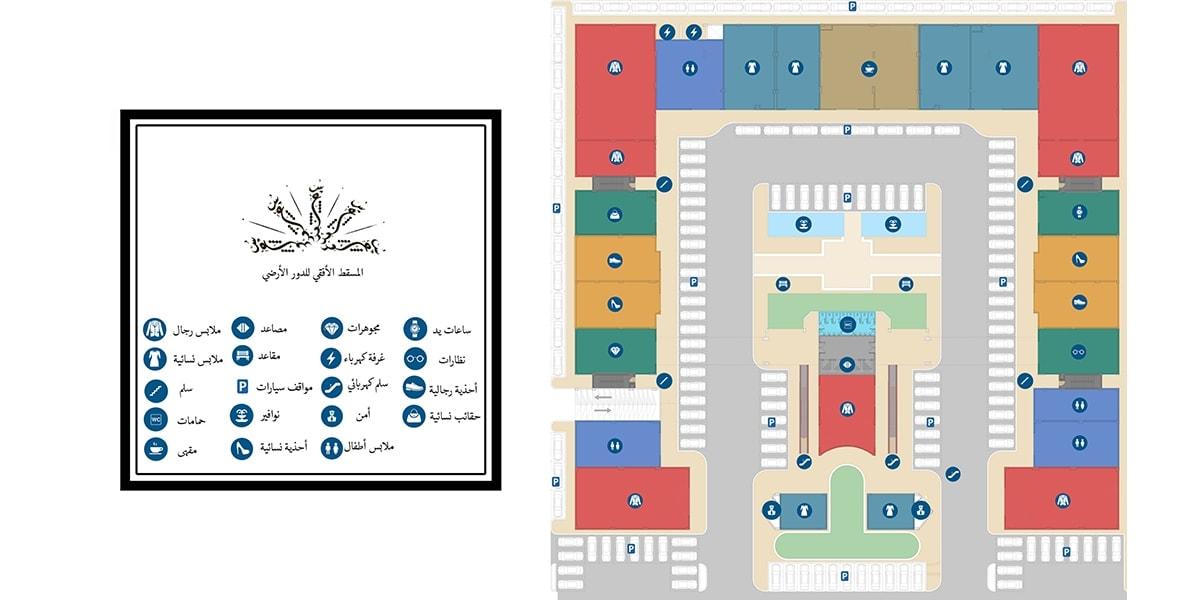 plan architectural mall de luxe par inj architecs