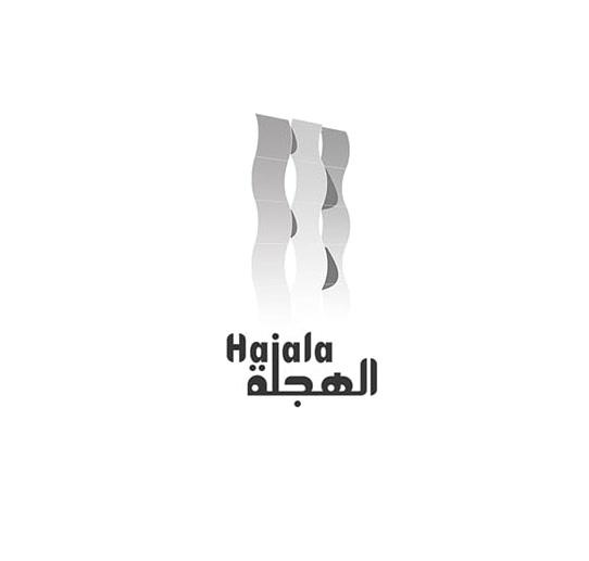Conception du bâtiment Hôtel Al Hajlah INJ ARCHITECTS