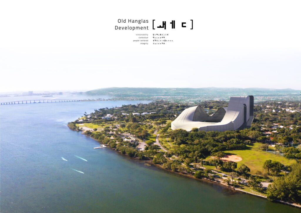 Conception architecturale INJarch YIN YANG ANCIEN HANGLAS
